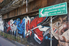 在被放弃的大厦的巨型街道画 库存图片