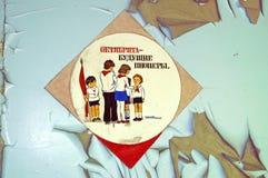 在被放弃的大厦的老共产主义海报在学校在切尔诺贝利区域 免版税图库摄影
