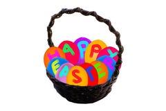 在被隔绝的背景的复活节彩蛋篮子 库存图片