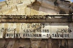St.救主女修道院入口特写镜头 库存照片
