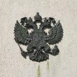 在装饰墙壁-徽章上的安心俄罗斯帝国的 免版税库存照片