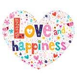 在装饰文本心形的设计上写字的爱和幸福印刷术 库存图片