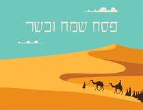 在西伯来,犹太假日卡片模板的愉快和洁净逾越节 皇族释放例证