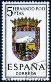 在西班牙打印的邮票致力了省会展示福纳多Poo的胳膊 库存照片