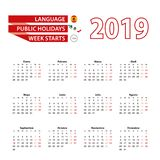 在西班牙语的日历2019年与公休日计数 向量例证
