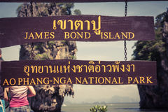 在詹姆斯庞德海岛, Phang Nga海湾上的Ko Tapu岩石在泰国 免版税图库摄影