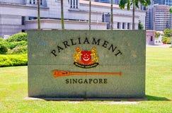 在议会房屋建设的花岗岩标志在新加坡 库存图片