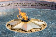 在记忆纪念广场的永恒火焰在塔什干, Uzbe 免版税库存图片