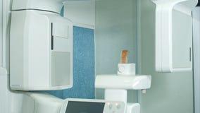 在诊所的牙齿X-射线扫描器 库存图片