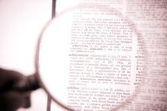 在词成就的一个放大镜 图库摄影