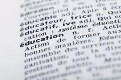 在词教育的法语字典 库存照片