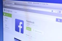 在谷歌戏剧的Facebook App 免版税图库摄影