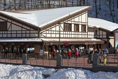 在谷罗莎Khutor的滑雪胜地 2014 2018场杯子比赛奥林匹克俄国索契冬天世界 库存照片