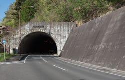 在路的隧道 免版税图库摄影