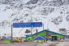 在边界阿根廷的智利检验站和 免版税图库摄影