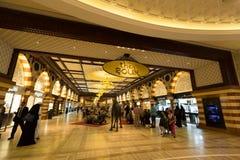 在迪拜购物中心的souk 免版税库存图片