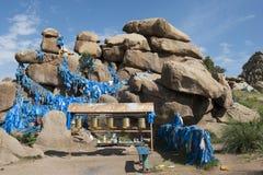 在途中的小夫人节日在蒙古语 库存照片