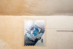 在部的正式文件的全息照相的邮票Interi 免版税库存照片