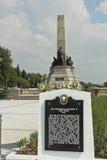 在里扎尔天期间,里扎尔寺庙和匾在Luneta 免版税库存图片