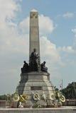 在里扎尔天期间,里扎尔寺庙在Luneta 免版税图库摄影