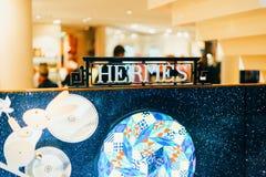 在销售假日期间,赫姆斯奢侈品商店 库存图片