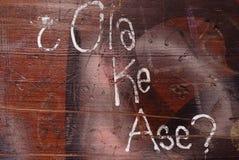 在长凳的一张街道画 免版税库存照片