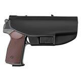 在防护的手枪皮套的枪 免版税库存照片