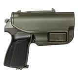 在防护的手枪皮套的枪 库存图片