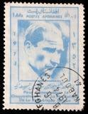 在阿富汗打印的邮票显示穆斯塔法凯末尔阿塔图尔克 免版税库存图片