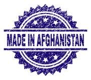 在阿富汗邮票封印被构造做的难看的东西 向量例证