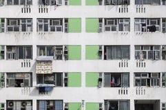在阿尔巴尼亚的货币单位Yuen庄园的高密度公共住房,沙公锡,香港 库存照片