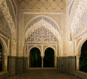 在阿尔罕布拉宫皇家复合体的观点林dar Aixa  免版税库存图片