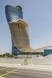 在阿布扎比,阿拉伯联合酋长国的资本门大厦 免版税库存照片
