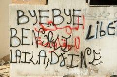 在阿拉伯春天期间被破坏的民主党宪法集会党建设的外部细节在斯法克斯,突尼斯 免版税库存照片