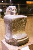 在阿斯旺博物馆-埃及的古老雕象 免版税库存照片