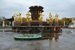 在陈列的喷泉在莫斯科 免版税库存图片
