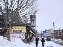 在降雪期间的小樽 免版税图库摄影