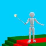 在隆重的美丽的selfi 向量例证