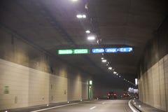 在隧道的运动 免版税库存图片