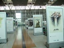 在难民的ACNUR样品在终端A在埃塞萨机场-埃塞萨机场终端布宜诺斯艾利斯阿根廷南美洲 免版税库存照片