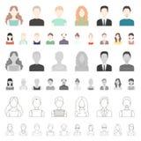 在集合汇集的具体化和面孔动画片象的设计 人s出现传染媒介标志股票网例证 向量例证
