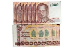 在集安排的泰国钞票 库存图片