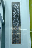 在雪兰莪,马来西亚围住与花卉主题的工艺在Puncak Alam清真寺 库存照片