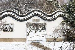 在雪以后的方形的门 免版税库存图片