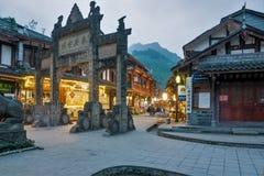 在青城山下的古镇 库存照片