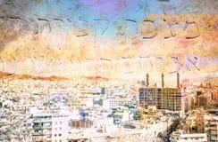在颜色的抽象现代城市背景 库存照片