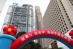 在香港反占领运动集会 免版税库存照片