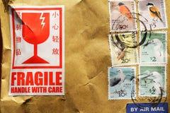 在香港打印的邮票 库存照片