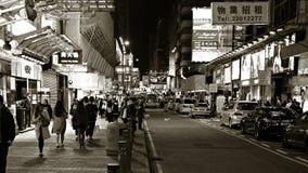 在香港街道  免版税库存照片