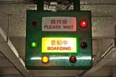在高峰火车的搭乘标志 免版税库存图片